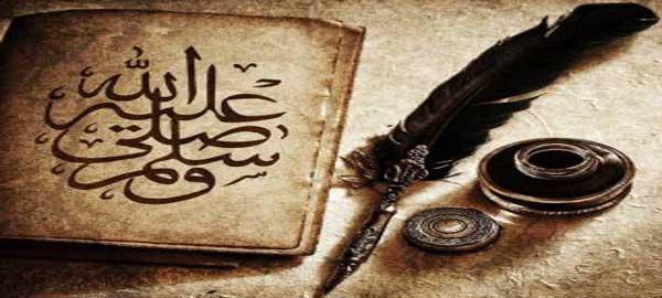 """ثواب الصلاة على النبي """"صلى الله عليه وسلم"""" يوم الجمعة 2015-622"""