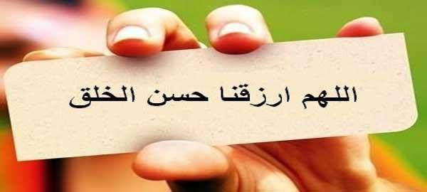 حسن الخلق وطول الصمت طريق الجنة 2015-623