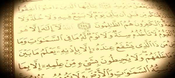 حكم شفاعة القرآن لأصحابه يوم القيامة 2015-624