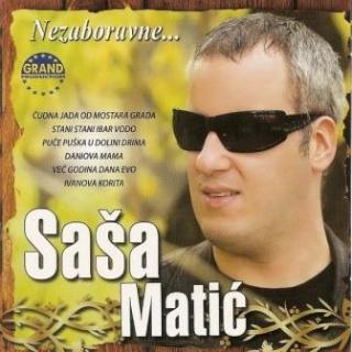 Sasa Matic - Diskografija Folder72
