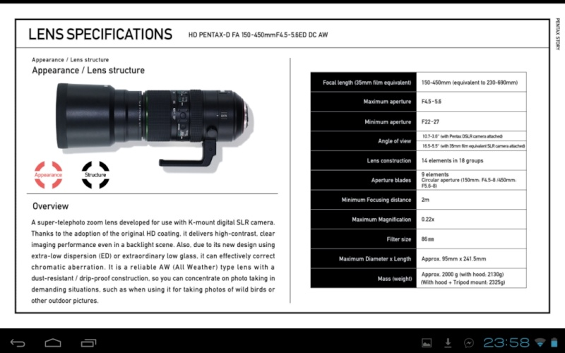 [Android] [IOS] PENTAX STORY Screen16