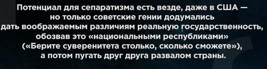 Новороссия - 2 Mzvvdy10