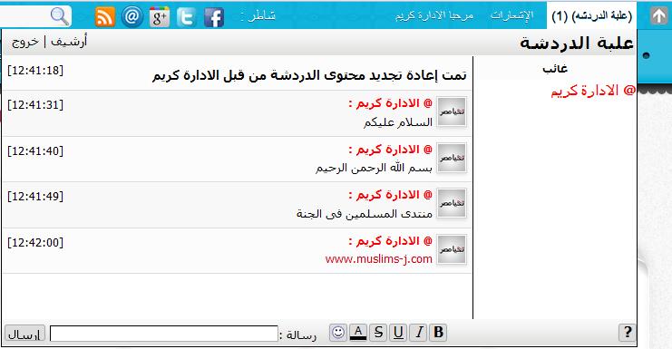 اكـــواد CSS Muslim12