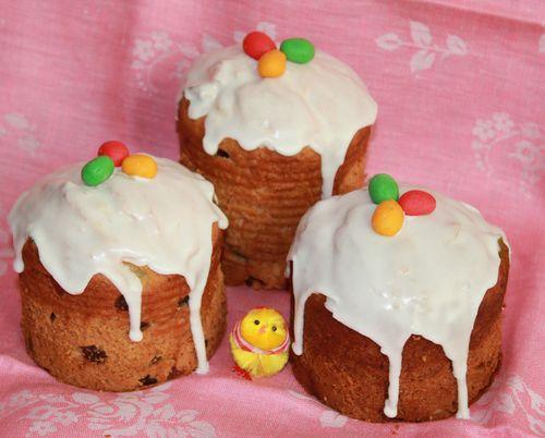 Тортики и сладости от Амадео - Страница 8 Uaeeza11