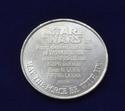 FS: POTF coins 214