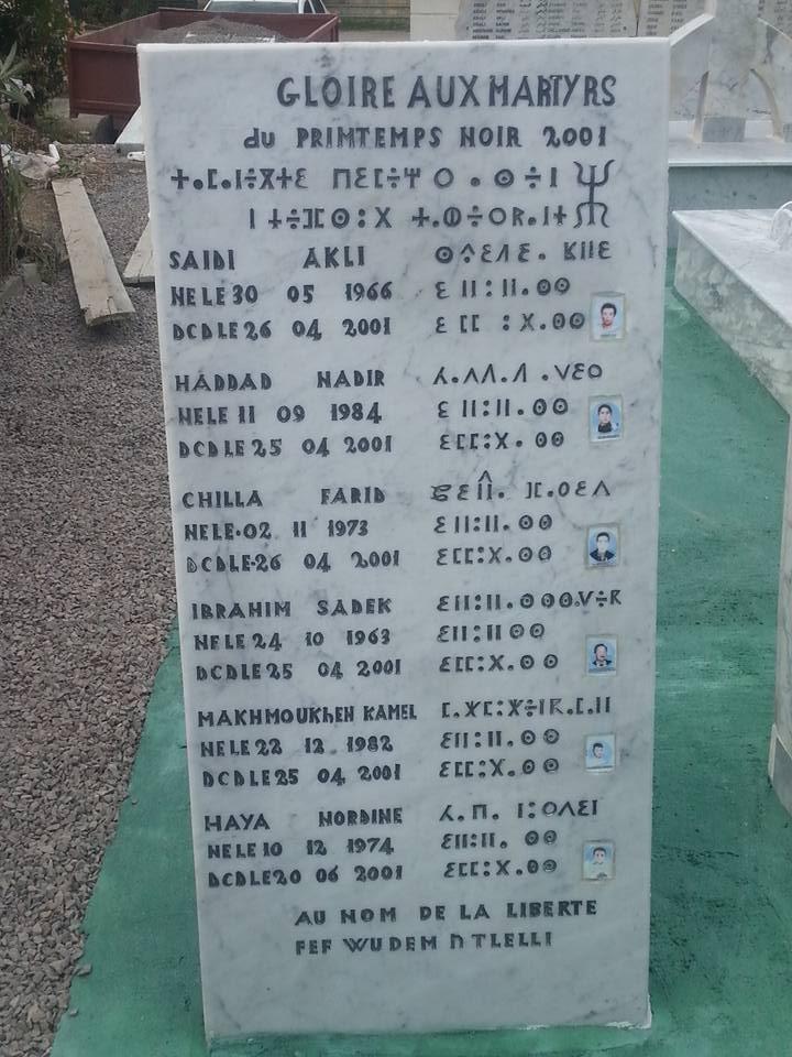 Tombe aménagée du martyr du printemps noir, Akli Saidi, à Aokas. 533