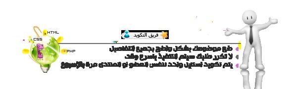 مسابقة أفضل مصمم في الأبداع العربي والجوائز 1100 إعتماد O45o4510
