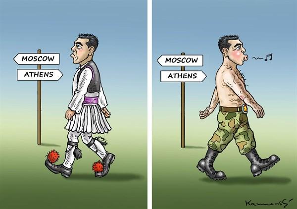 Actu en dessins de presse - Attention: Quelques minutes pour télécharger - Page 3 Tsipra10
