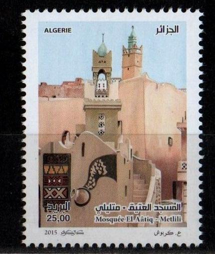 Mosquées de Ghardaïa 00110