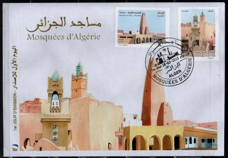 Mosquées de Ghardaïa 00310