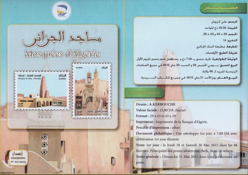Mosquées de Ghardaïa 00410