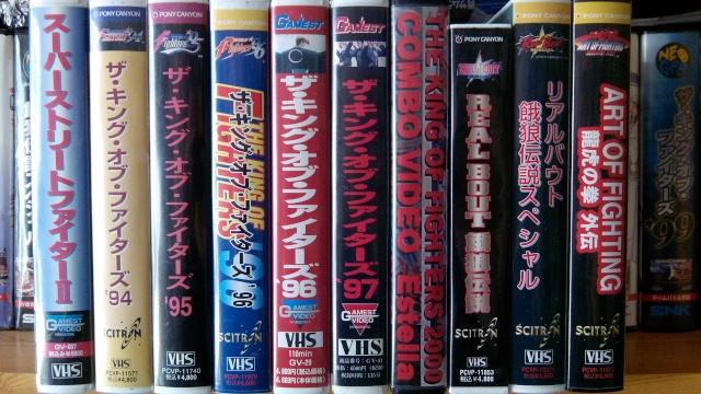 VHS Scitron et Gamest Img_2045