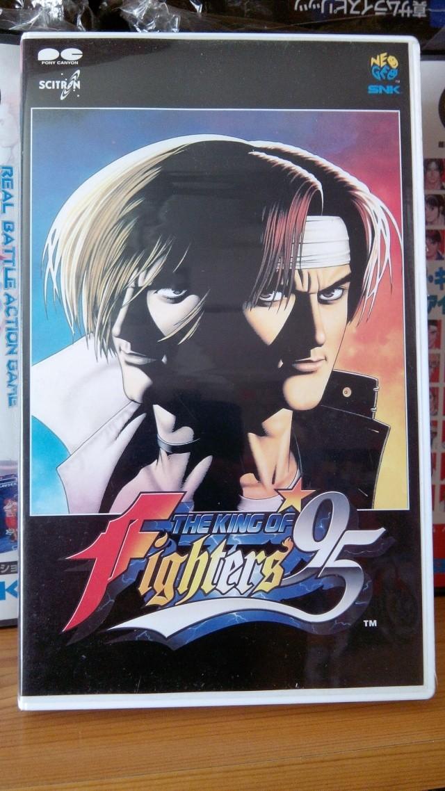 VHS Scitron et Gamest Img_2046