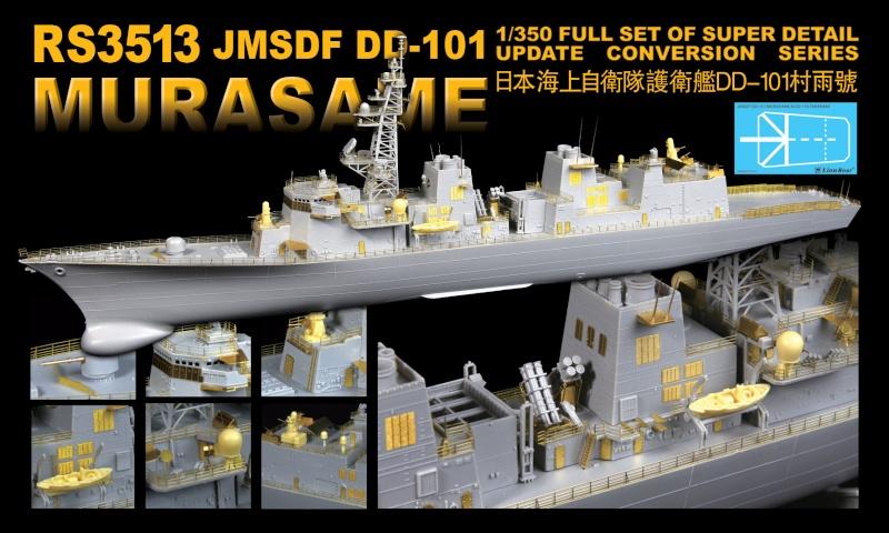 JMSDF DD-101 MURASAME 1/350 trumpeter Rs351310