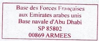 * ABOU DHABI * 132_0011