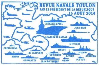 * CHARLES DE GAULLE (2001/....) * 372_0010