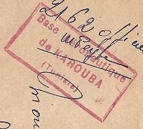* KAROUBA * 49-1110