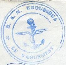 * KHOURIBGA * 57-1110