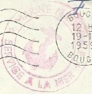 * BOUGIE * 59-1210