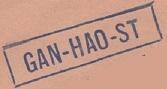 * HAO * 67-0613