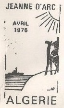 * JEANNE D'ARC (1964/2010) * 75-0410