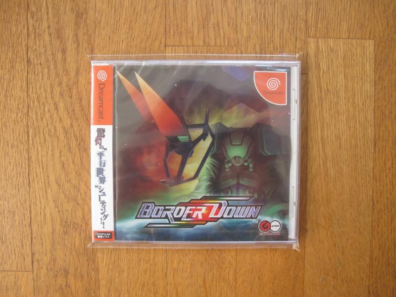 """Les """"Must Have"""" Dreamcast Border10"""