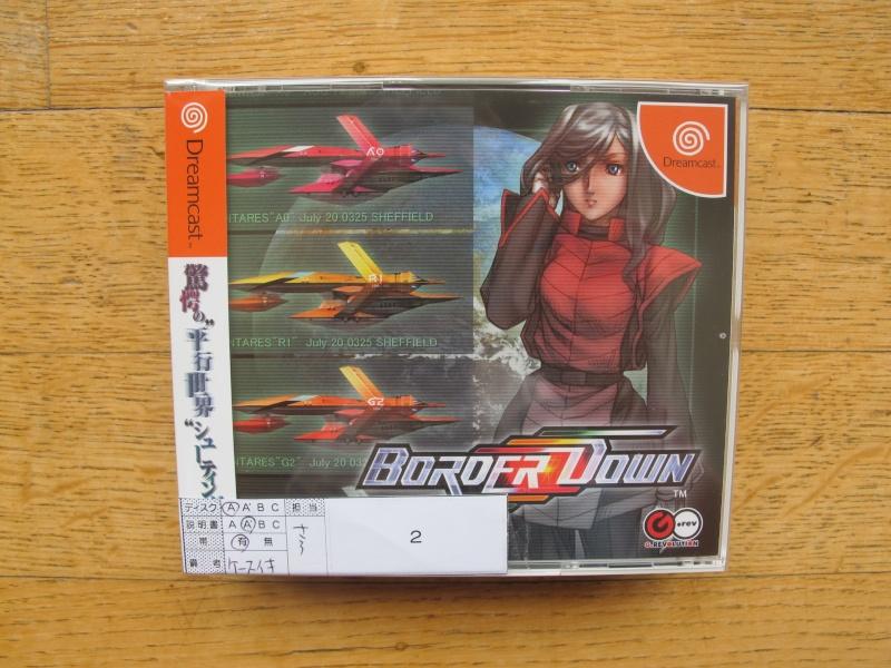 """Les """"Must Have"""" Dreamcast Border11"""