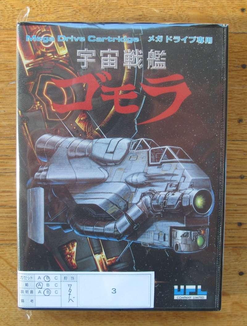 Les Incontournables de la Mega Drive - Page 2 Uchuu_10