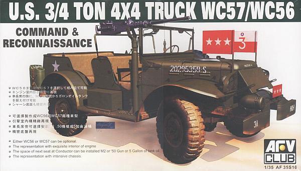 Dodge WC56 - Légion Etrangère, Algérie 1950 - Skybow AF35S16 + figurines Légion Etrangère AC MODELS ACM35009 - 1/35 Afv_cl10