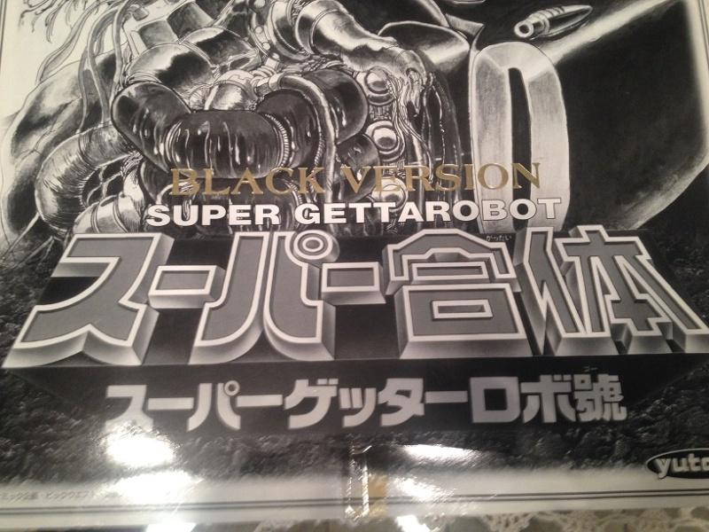 Super Getter Robot Go - Dx YUTAKA Black Version Img_3744