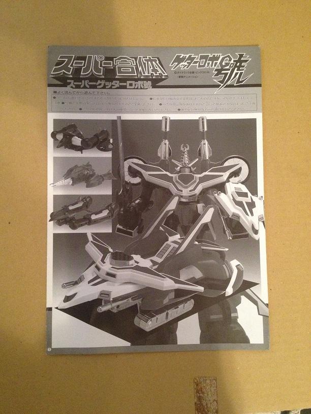 Super Getter Robot Go - Dx YUTAKA Black Version Img_3756