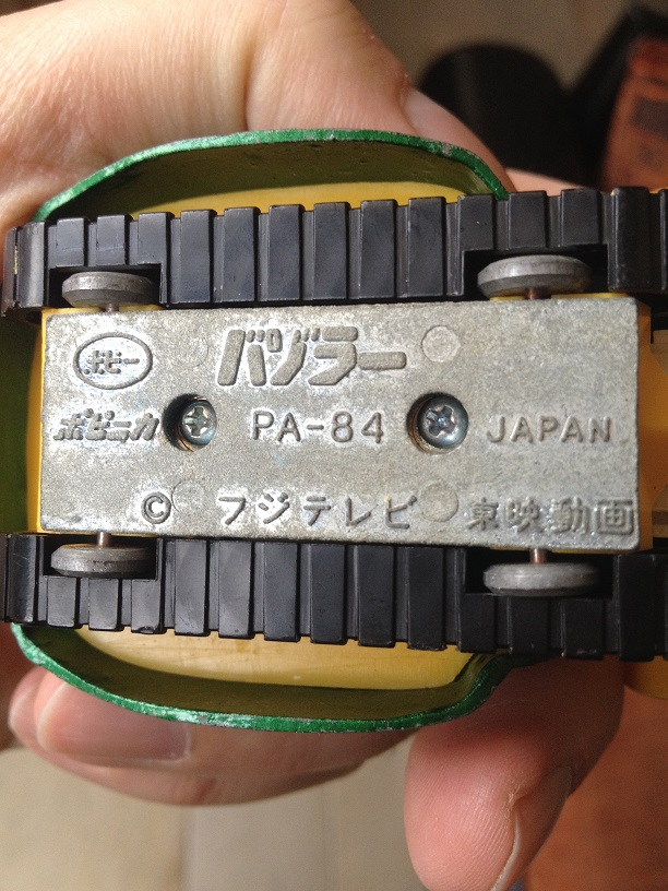 Gaiking Bazoler Popy PA-84 Made in Japan Img_4018
