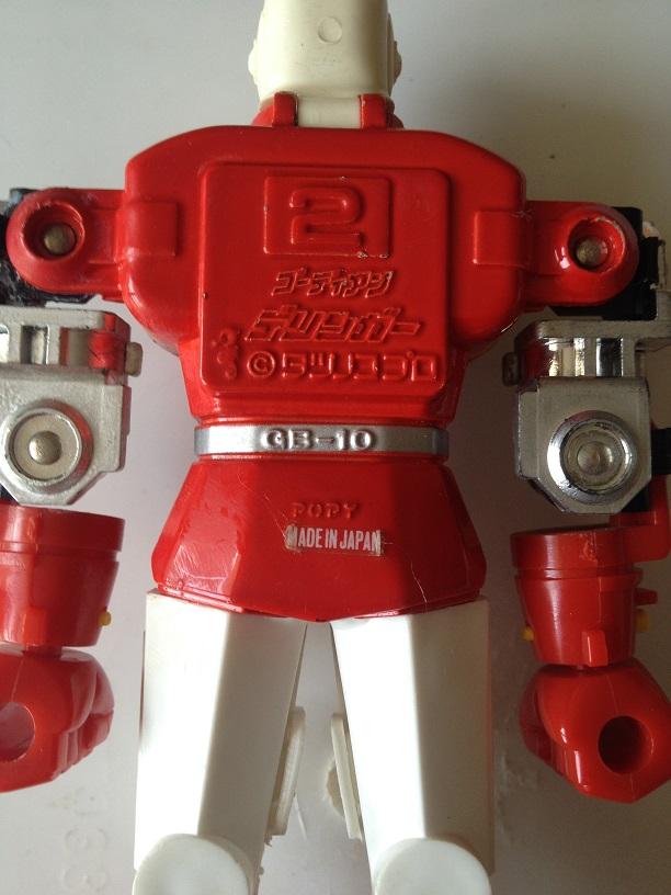 Gordian/Gardian Delinger DX Popy GB-10 Made in Japan Bandai Godaikin Img_4134