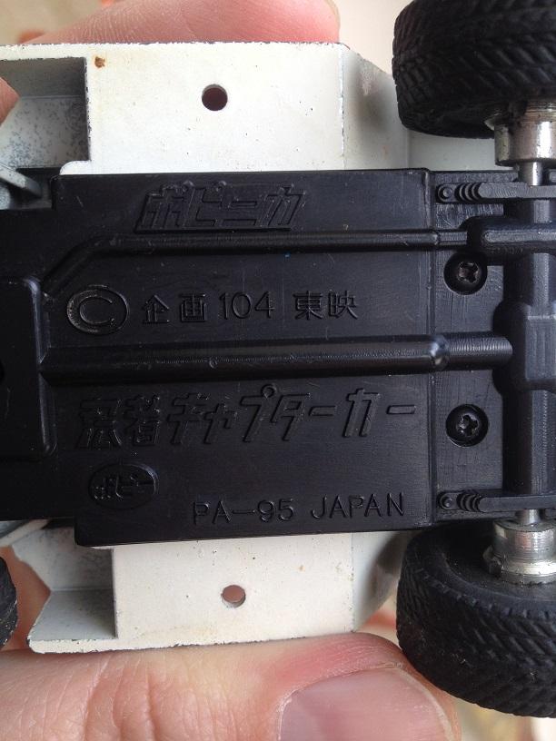 Captor Car - Ninja Captor Popy PA-95 Made in Japan Img_4181