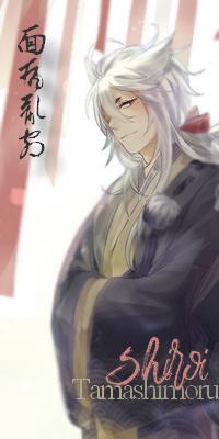 Tamashimoru Shiroi Neige10