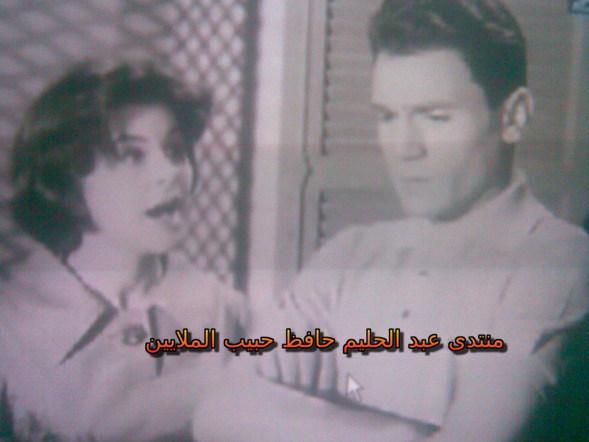 العندليب والسندريلا والصيف 1011