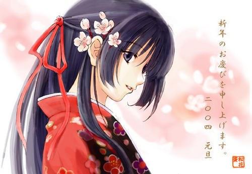 Mimiru Yagyû 45206210