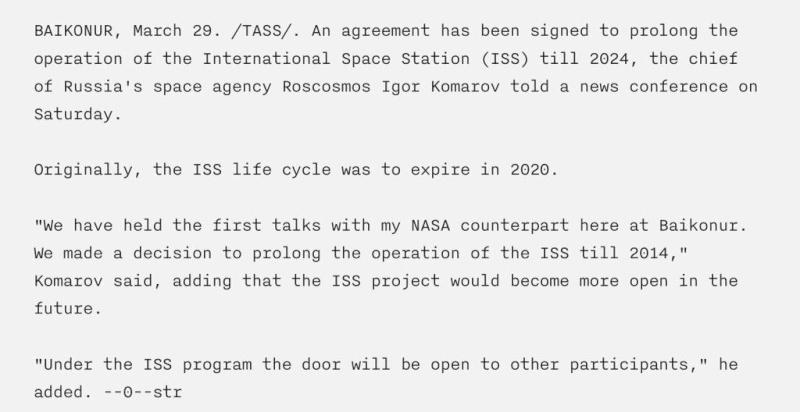 Prolongation ISS après 2024 (coût, partenaires ...) - Page 3 1_210