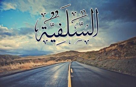 Qu'est-ce que le Minhaj Salafi ? Ob_93210