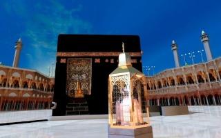 Les jeux concours pour gagner un voyage pour le hadj ou la 'omra Web3610