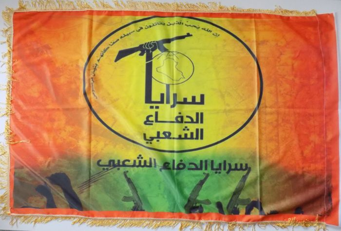 Popular Defense Brigade and League of the Righteous Flags Popula10