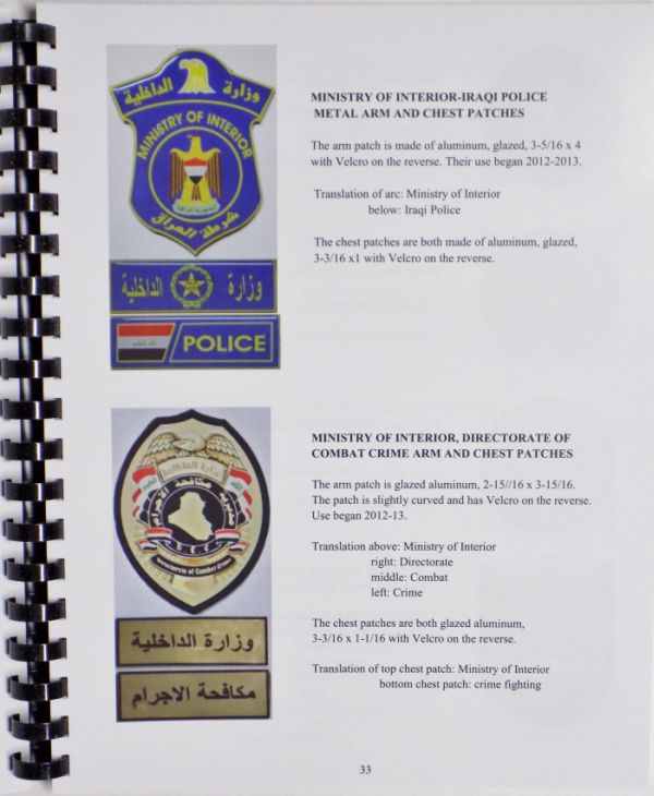 IRAQI MILITARIA, VOLUME II Sample10