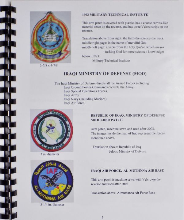 IRAQI MILITARIA, VOLUME II Sample12