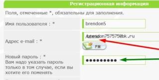 =Двойной= Адрес e-mail Screen15