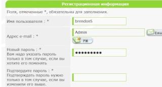=Двойной= Адрес e-mail Screen17