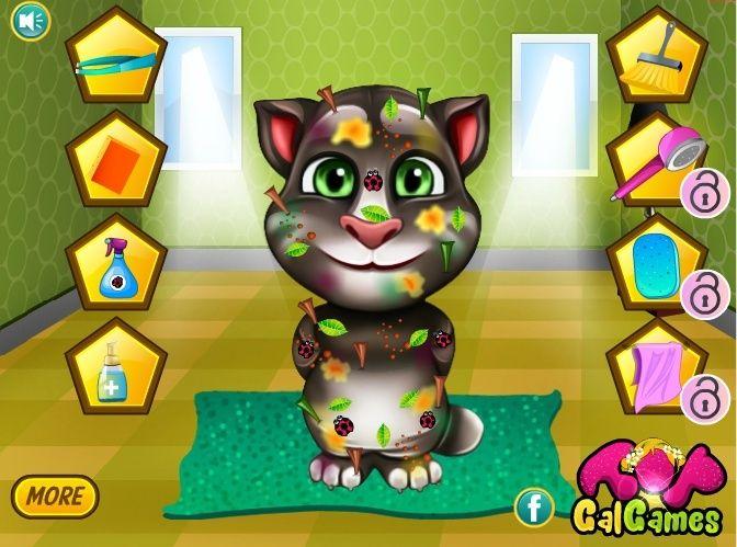 كود html لعبة تنظيف القط توم من الفوضى لاحلى منتدى والمدونات 2015-012