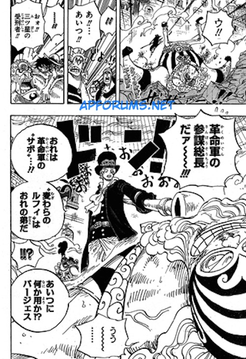 One Piece Manga 787: Spoiler One-pi11