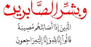 والدة  الصديق أحمد عبدالنور العمراوي في ذمة الله. Images10