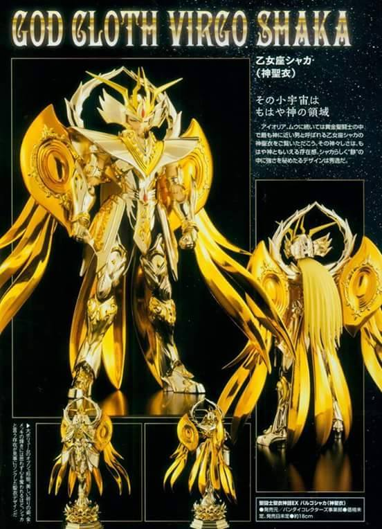 Galerie de la Vierge Soul of Gold (God Cloth) 10408710