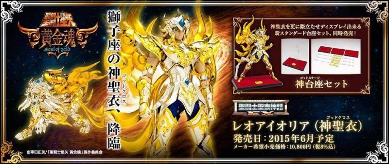 [Myth Cloth EX] Soul of Gold - Leo Aiolia gold Cloth 11004_10